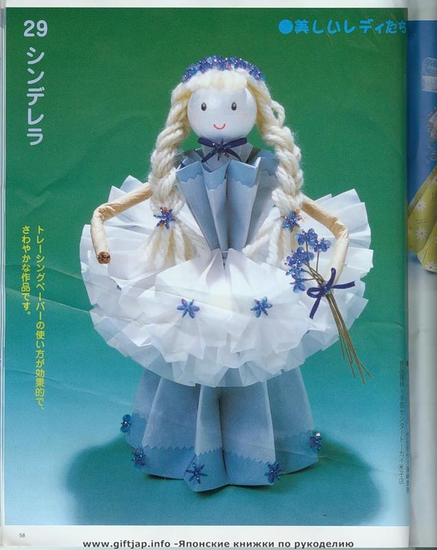 японских кукол, выполненн