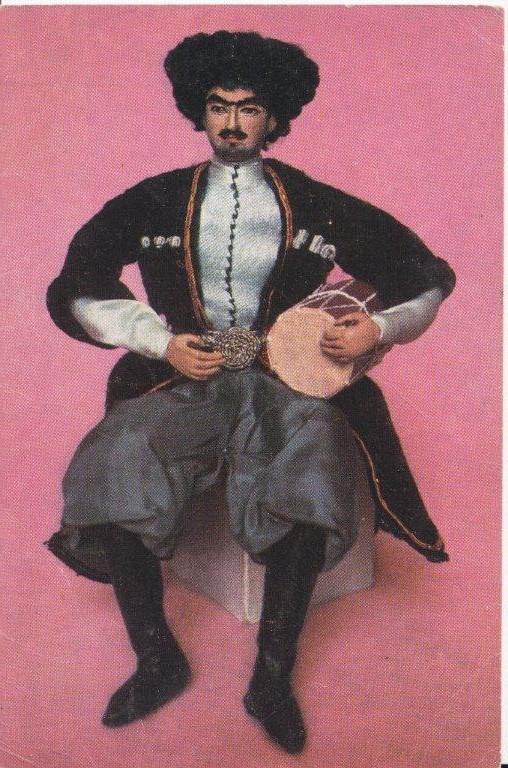Открытки грузинских женщин